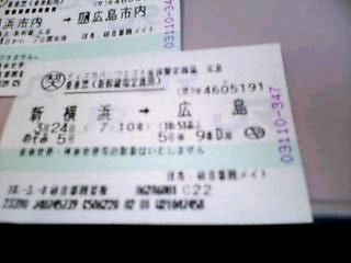 20060324071152.jpg